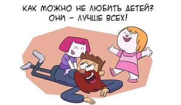 http://sh.uploads.ru/t/Y2wKU.jpg