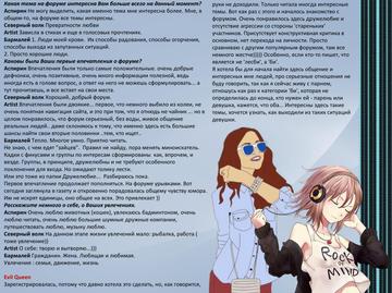 http://sh.uploads.ru/t/Y4MoP.png