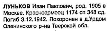 http://sh.uploads.ru/t/Y9sek.jpg