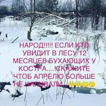 http://sh.uploads.ru/t/YB9vt.jpg