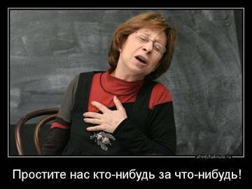 http://sh.uploads.ru/t/YDdPR.jpg