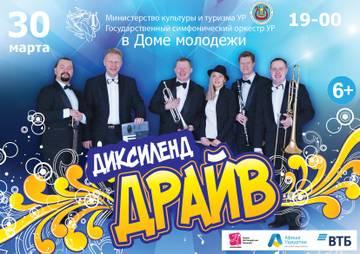 http://sh.uploads.ru/t/YItXH.jpg