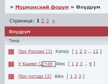 http://sh.uploads.ru/t/YKrfo.png