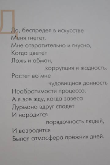 http://sh.uploads.ru/t/YR5Cy.jpg