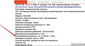 http://sh.uploads.ru/t/YS3F2.png