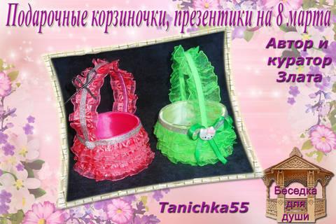 http://sh.uploads.ru/t/YT9GC.jpg
