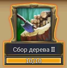 http://sh.uploads.ru/t/YVxAg.png