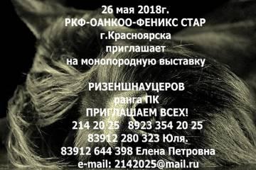 http://sh.uploads.ru/t/YXjtQ.jpg
