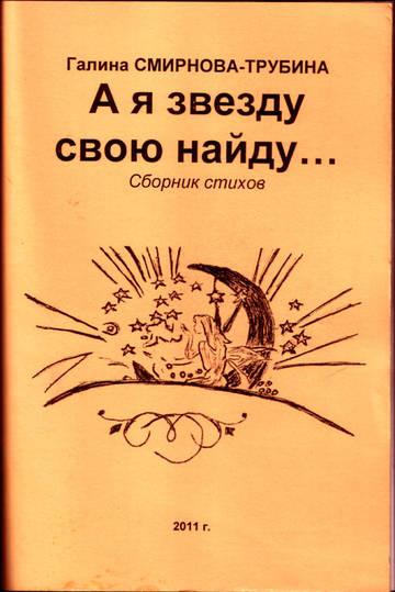 http://sh.uploads.ru/t/YcKOM.jpg