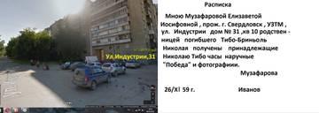 http://sh.uploads.ru/t/YcgGp.jpg