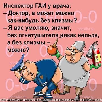 http://sh.uploads.ru/t/Ycsqw.jpg
