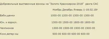 http://sh.uploads.ru/t/YeCPS.jpg