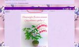 http://sh.uploads.ru/t/YjwI2.png