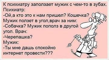 http://sh.uploads.ru/t/Yk5nu.jpg