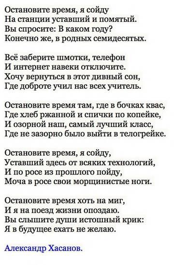 http://sh.uploads.ru/t/YmK9J.jpg