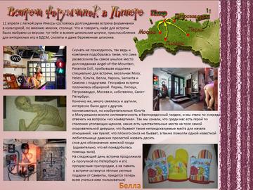 http://sh.uploads.ru/t/YmQRl.png