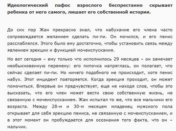 http://sh.uploads.ru/t/Yp4FA.png