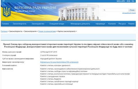 http://sh.uploads.ru/t/YrlOz.png