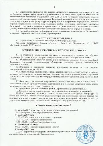 http://sh.uploads.ru/t/Ytz6k.png