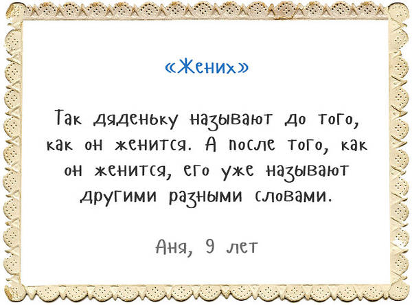 http://sh.uploads.ru/t/YzFD4.jpg