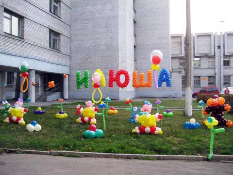 http://sh.uploads.ru/t/Z1HkB.jpg