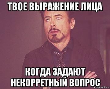 http://sh.uploads.ru/t/ZA3Xy.jpg