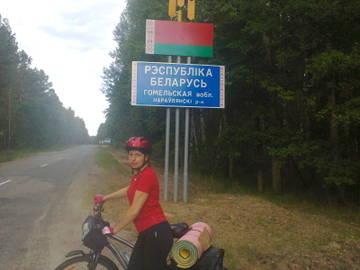 http://sh.uploads.ru/t/ZENmy.jpg
