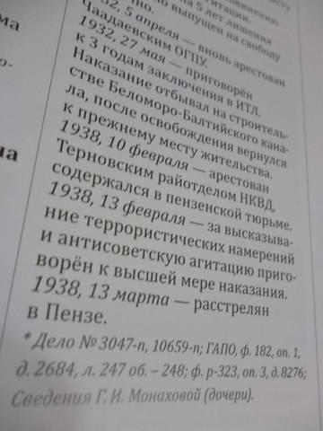 http://sh.uploads.ru/t/ZElQw.jpg