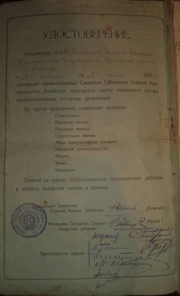 http://sh.uploads.ru/t/ZF9An.jpg