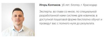 http://sh.uploads.ru/t/ZHeh3.png