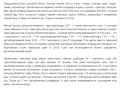 http://sh.uploads.ru/t/ZJ9uE.png