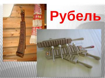 http://sh.uploads.ru/t/ZK3zS.jpg
