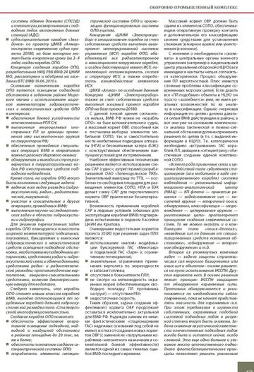 http://sh.uploads.ru/t/ZNsId.jpg
