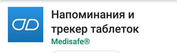 http://sh.uploads.ru/t/ZOdSu.jpg