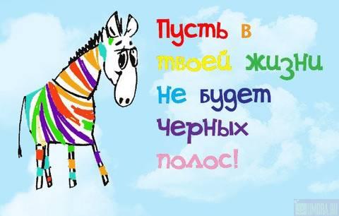 http://sh.uploads.ru/t/ZP5hQ.jpg