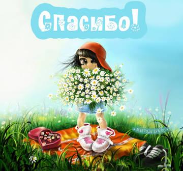 http://sh.uploads.ru/t/ZPboK.jpg