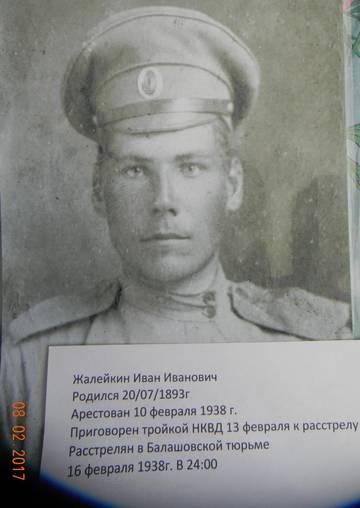 http://sh.uploads.ru/t/ZQE9S.jpg