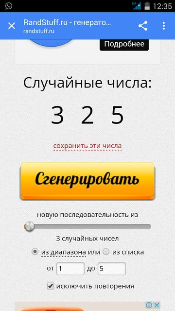 http://sh.uploads.ru/t/ZRnWx.png