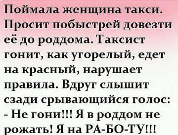 http://sh.uploads.ru/t/ZSscl.jpg