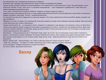 http://sh.uploads.ru/t/ZYxQR.png