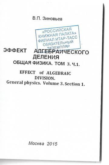 http://sh.uploads.ru/t/ZaQ5w.jpg