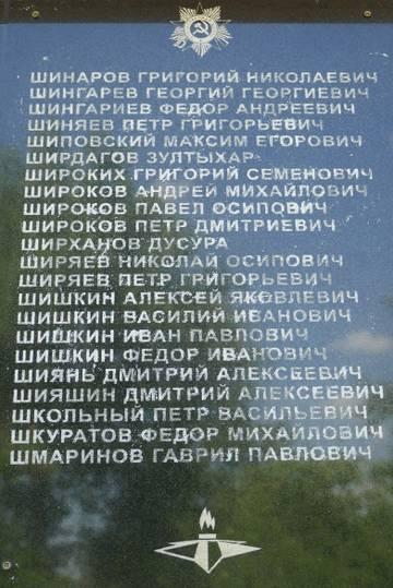 http://sh.uploads.ru/t/Zdw0Y.jpg