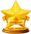 http://sh.uploads.ru/t/Ze8Ny.png