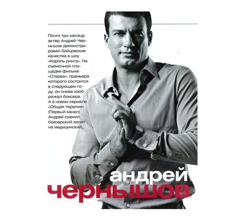 http://sh.uploads.ru/t/ZeKhU.png