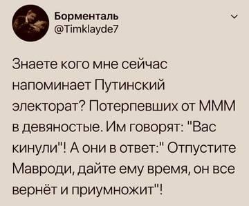 http://sh.uploads.ru/t/Zfh07.jpg