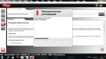 http://sh.uploads.ru/t/ZgCp6.png