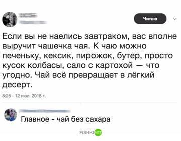 http://sh.uploads.ru/t/ZiHMI.jpg