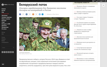 http://sh.uploads.ru/t/ZkjXl.png