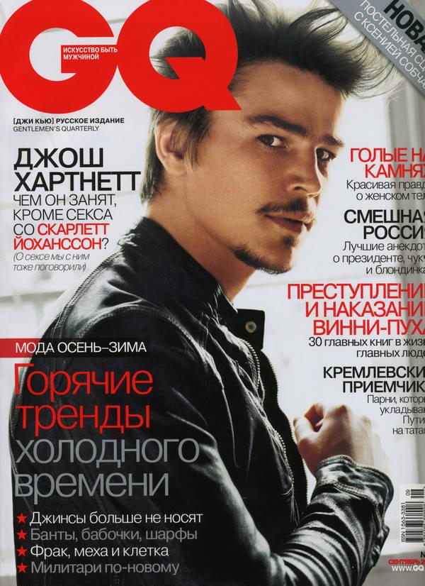 http://sh.uploads.ru/t/Zlmna.jpg