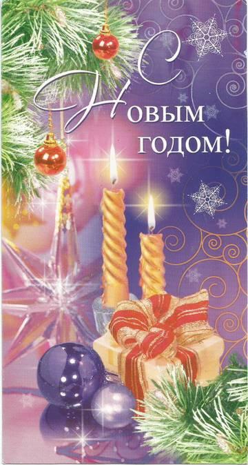http://sh.uploads.ru/t/ZoFnW.jpg